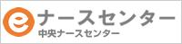 r_enu2015
