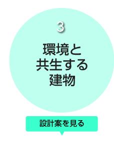 kihon3-3