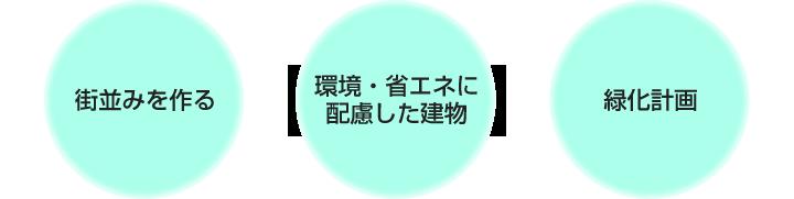toyori_sub_tit3