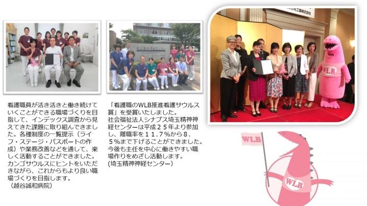 H27カンゴサウルス賞